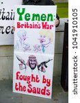 London, United Kingdom, 07th March 2018:- Protesters gather outside Downing Street in central London to voice opposition to the visit of the Saudi Crown Prince Mohammad bin Salman to the UK  - stock photo