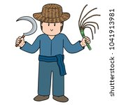 vector of farmer | Shutterstock .eps vector #1041913981