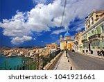 syros island  cyclades  aegean...   Shutterstock . vector #1041921661