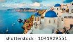 stunning morning panorama of... | Shutterstock . vector #1041929551