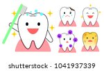 tooth icon  illustration | Shutterstock .eps vector #1041937339