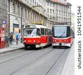 prague  czech republic   may 7  ... | Shutterstock . vector #1041951544