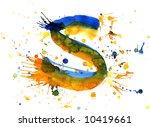 Watercolor Paint   Letter S
