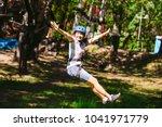 adventure climbing high wire... | Shutterstock . vector #1041971779