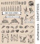 hand drawn vintage craft beer... | Shutterstock .eps vector #1041973531