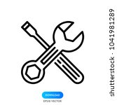 simple wrench  spanner and... | Shutterstock .eps vector #1041981289
