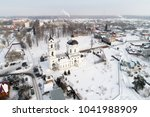 aerial view of the church of... | Shutterstock . vector #1041988909