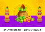 illustration of ugadi with... | Shutterstock .eps vector #1041990235