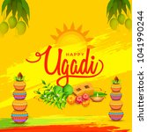 illustration of ugadi with... | Shutterstock .eps vector #1041990244