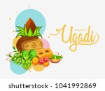 illustration of happy ugadi... | Shutterstock .eps vector #1041992869