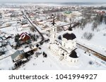 aerial view of the church of... | Shutterstock . vector #1041994927