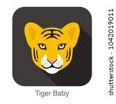 Cute Tiger Cartoon Face  Flat...