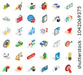service payment icons set....   Shutterstock .eps vector #1042069375