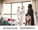arabic happy family lifestyle... | Shutterstock . vector #1042084021