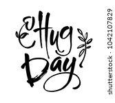 january 21   national hug day   ... | Shutterstock .eps vector #1042107829