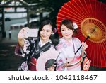 two japanese girls wearing... | Shutterstock . vector #1042118467