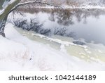 winter river. trees on the bank ...   Shutterstock . vector #1042144189