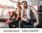 close up of a beautiful couple... | Shutterstock . vector #1042146949