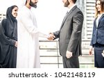 arabic and western business... | Shutterstock . vector #1042148119