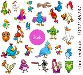 cartoon illustration of birds...   Shutterstock .eps vector #1042186237
