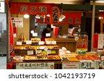 kanazawa   japan  october 20 ... | Shutterstock . vector #1042193719