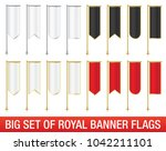 set of vertical banner flags.... | Shutterstock .eps vector #1042211101