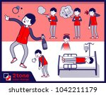 2tone type store staff red... | Shutterstock .eps vector #1042211179