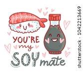 pun  quibble love illustration... | Shutterstock .eps vector #1042213669