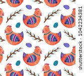 watercolor easter pattern with... | Shutterstock . vector #1042234381
