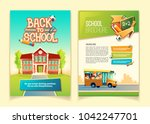 back to school brochure vector... | Shutterstock .eps vector #1042247701