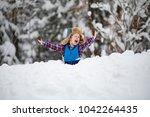 a little boy is standing in a... | Shutterstock . vector #1042264435