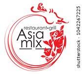 logo for asiamix restaurant or... | Shutterstock .eps vector #1042267225