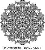 mandala pattern black and white ... | Shutterstock .eps vector #1042273237