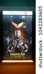 Small photo of KUALA LUMPUR, MALAYSIA - FEBRUARY 17, 2018: Pacific Rim Uprising movie poster. Pacific Rim Uprising is an upcoming American science fiction action film featuring John Boyega as Jake Pentecost