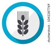 grain blue flat design web icon | Shutterstock . vector #1042287769