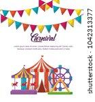 carnival circus design | Shutterstock .eps vector #1042313377