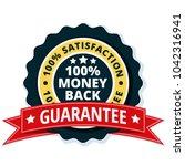 100  money back guarantee... | Shutterstock .eps vector #1042316941