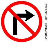 do not turn right at traffic... | Shutterstock .eps vector #1042321369
