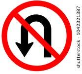do not u turn left traffic sign ... | Shutterstock .eps vector #1042321387