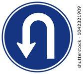 u turn left traffic road sign... | Shutterstock .eps vector #1042321909