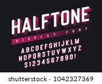 vector display font design with ... | Shutterstock .eps vector #1042327369
