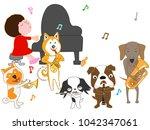 a dog's concert. children and... | Shutterstock .eps vector #1042347061
