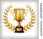 realistic golden trophy with... | Shutterstock . vector #1042385035