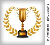 realistic golden trophy with... | Shutterstock . vector #1042385041
