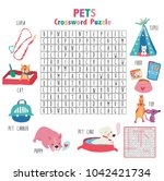 crossword game about pets for... | Shutterstock .eps vector #1042421734