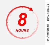 8 hour vector icon | Shutterstock .eps vector #1042430131