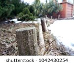 a small fence  a fence for a... | Shutterstock . vector #1042430254