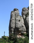 rocks around montserrat... | Shutterstock . vector #1042432759