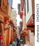 Small photo of Cairo, Egypt - 2008 - A photo taken from Bait Al Suhaymi for Al Darb Al Asfar Street and district in the old Islamic Cairo, Egypt