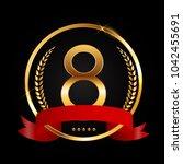 template logo 8 years... | Shutterstock .eps vector #1042455691